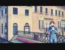【APヘタリア人力ボカロ】デルニエ旅行記【いたろいど】