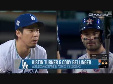 【MLB】 2017 Major League Play Good (Post Season)