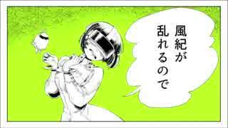 ちょっとえっちな『おどれ!VRダンス!』歌ってみたby赤ティン【うるさい】