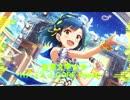 【七尾百合子生誕祭】空想文学少女 -HΛΣA J-CORE Remix-【ア...