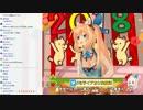 【大晦日生放送】ミライアカリの2.5次元から配信中!
