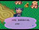◆どうぶつの森e+ 実況プレイ◆part36