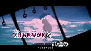 【ニコカラ】地球をあげる《on vocal》