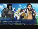 Fate/Grand Orderを実況プレイ セイバーウォーズ(復刻)編part2