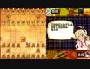 【将棋ウォーズ】いびふり!VS将士 変則3番勝負 第2局【地声実況】