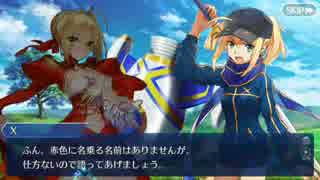 Fate/Grand Orderを実況プレイ セイバーウォーズ(復刻) part3
