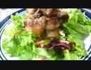アメリカの食卓 697 焼肉サラダが大好物!【サラダ祭】