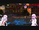 割烹着とソニックのFistBump:Stage32【ソニックフォース】