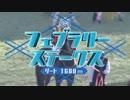 ウ淫夢グポスト 第77章