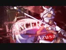 【FGO第二部】Fate/Grand Order 第3弾 ランサー編 4週連続・全8種クラス別TV-CM