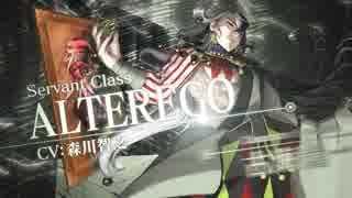 【FGO第二部】Fate/Grand Order 第4弾 アルターエゴ編 4週連続・全8種クラス別TV-CM