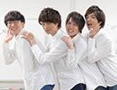 【公式】『K4カンパニー 会社説明会』ダイジェスト