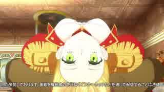 呑気にストレッチをするセイバーと奏者【Fate/EXTRA Last Encore】