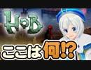 【女子実況】探索してたらOO見つけた!【Hob】