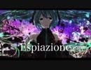【Espiazione】 歌ってみた【Finnip&こめた】
