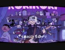 【UTAUカバー】 ロキ【廻音シュウ・暗鳴ニ