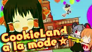 CookieLand あら mode☆