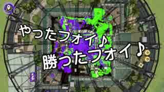 【ガルナ/オワタP】侵略!スプラトゥーン2【season.2-03】