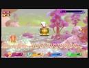 Nintendo Switch 星のカービィ スターアライズ 初見プレイ その26