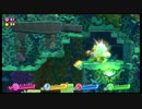 Nintendo Switch 星のカービィ スターアライズ 初見プレイ その28