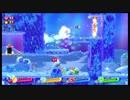 Nintendo Switch 星のカービィ スターアライズ 初見プレイ その30