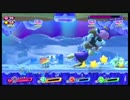 Nintendo Switch 星のカービィ スターアライズ 初見プレイ その31