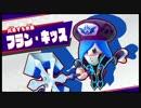 Nintendo Switch 星のカービィ スターアライズ 初見プレイ その32