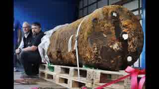 ドイツ・フランクフルトで見つかった不発弾がでかい