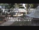 酒呑さんの単車旅 『迷子と国王神社』