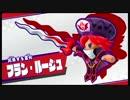 Nintendo Switch 星のカービィ スターアライズ 初見プレイ その37
