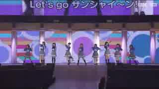 【19時~】Aqours 2nd LoveLive! HAPPY PA
