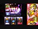 【設定1】ゴルゴ13‐薔薇十字団の陰謀‐ 【part1】(89)