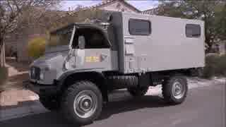 ドイツ軍の本気を見せてやる!! ベンツの特殊車両「ウニモグ」