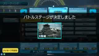 【ガンスト】魔王山を往く11【プラチナBシ