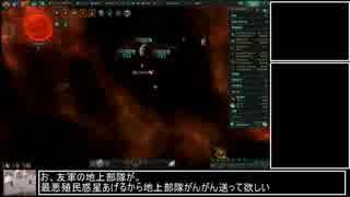 ゆっくりstellaris15