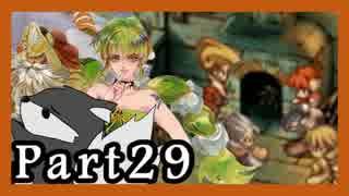 【実況】 サガフロンティア2 を初見プレイ #29