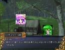 風神様のオンバシラン Session24-3