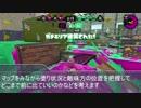 バレルスピナーその3 S+50(字幕解説)