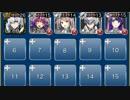 【復刻】鉄槌の鬼刃衆 イベユニ未覚醒(神殺しの英雄)☆3