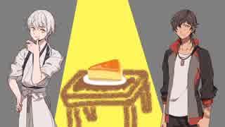 【刀剣】大倶利伽羅とスフレチーズケーキ【TRPG】