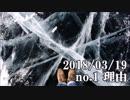 ショートサーキット出張版読み上げ動画3388nico
