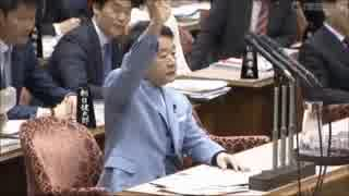 青山繁晴議員「公文書管理法(平成21年成