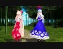 【東方MMD】色んなCPに恋ダンスやってもらった【カメラ配布(フル)】