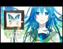 【作業用】オレのお気に入りボカロ・UTAU曲【その151】