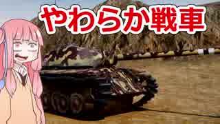 【WoT】そんな戦車で大丈夫か? S2 Part2