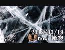 ショートサーキット出張版読み上げ動画3390nico