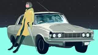 【鏡音リン】野ざらしの車【オリジナル曲】