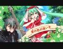 【初音ミク】愛の色の迷い子【赤ずきんちゃん編・オリジナル】