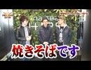 HEAVENS DOOR 第190話(1/4)