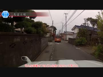 [静岡険道22号]ゆっくりジムニー険道めぐり!その40(第20回車載オフレポ編)